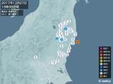 2017年11月27日19時38分頃発生した地震