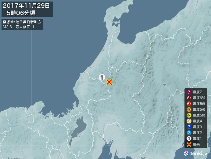 地震情報(2017年11月29日05時06分発生)