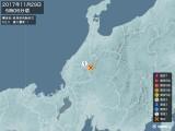 2017年11月29日05時06分頃発生した地震