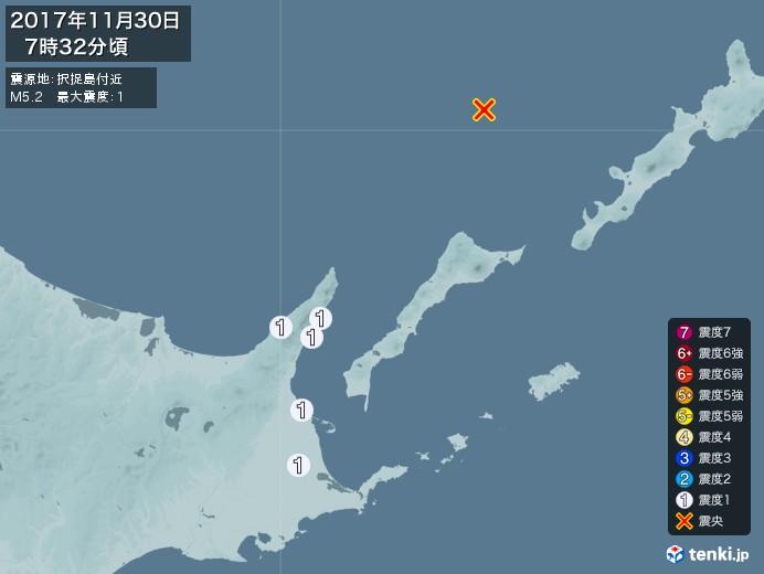 地震情報(2017年11月30日07時32分発生)