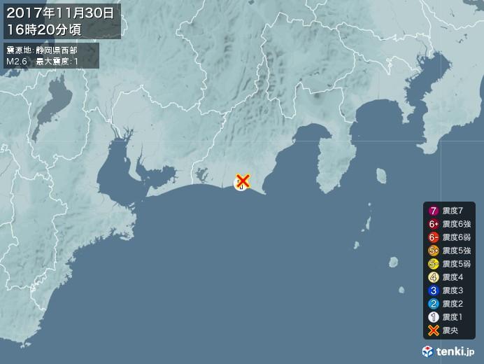 地震情報(2017年11月30日16時20分発生)