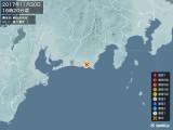 2017年11月30日16時20分頃発生した地震