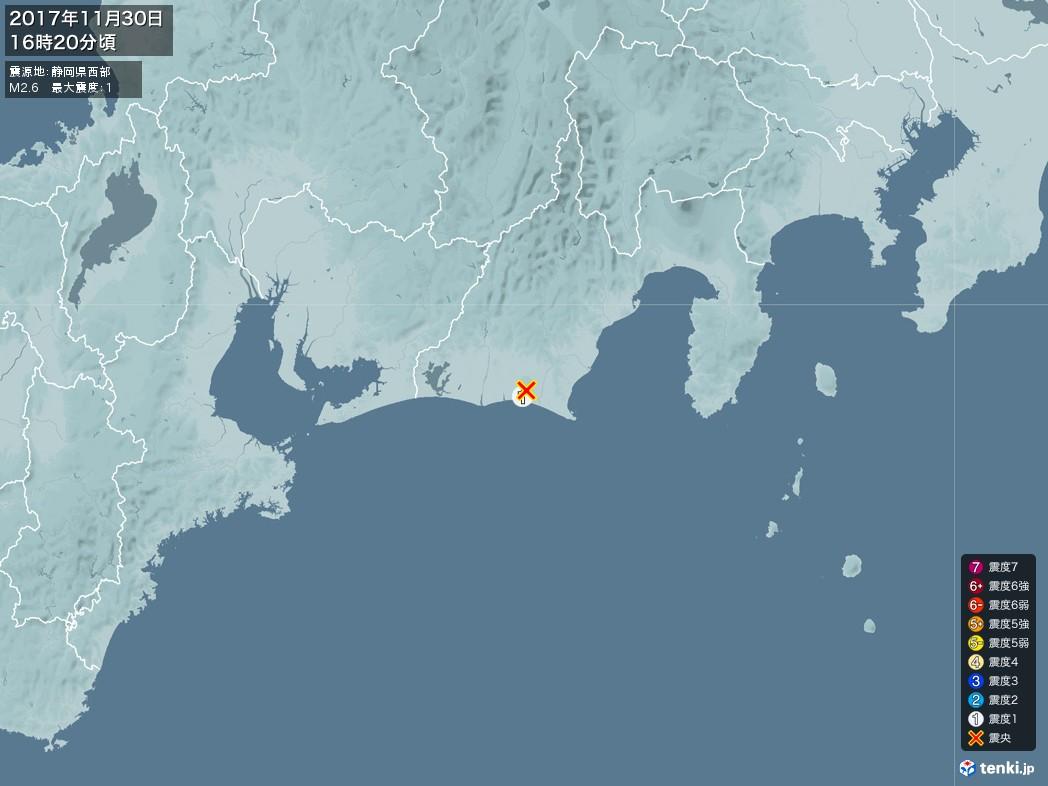 地震情報 2017年11月30日 16時20分頃発生 最大震度:1 震源地:静岡県西部(拡大画像)