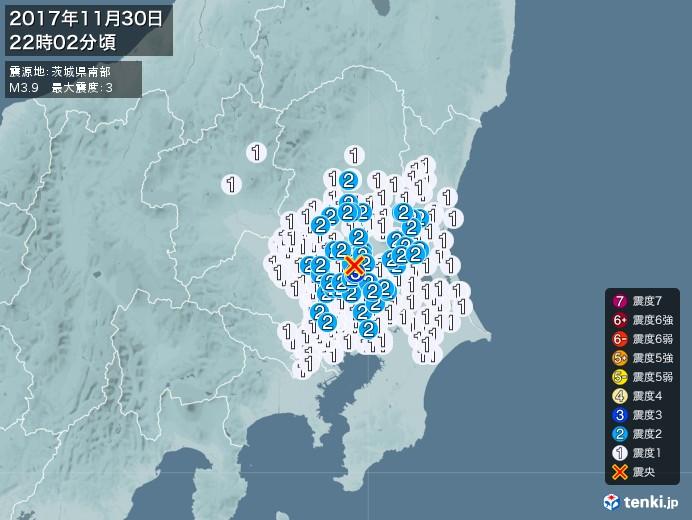 地震情報(2017年11月30日22時02分発生)