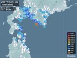 2017年12月02日05時48分頃発生した地震