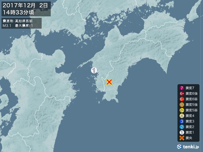 地震情報(2017年12月02日14時33分発生)