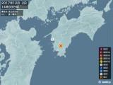 2017年12月02日14時33分頃発生した地震