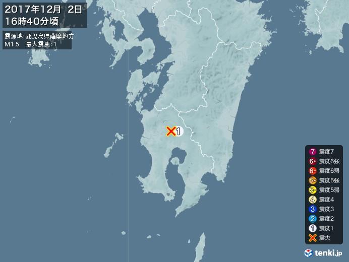 地震情報(2017年12月02日16時40分発生)