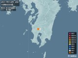 2017年12月02日16時40分頃発生した地震