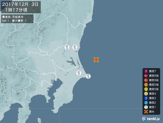 地震情報(2017年12月03日01時17分発生)