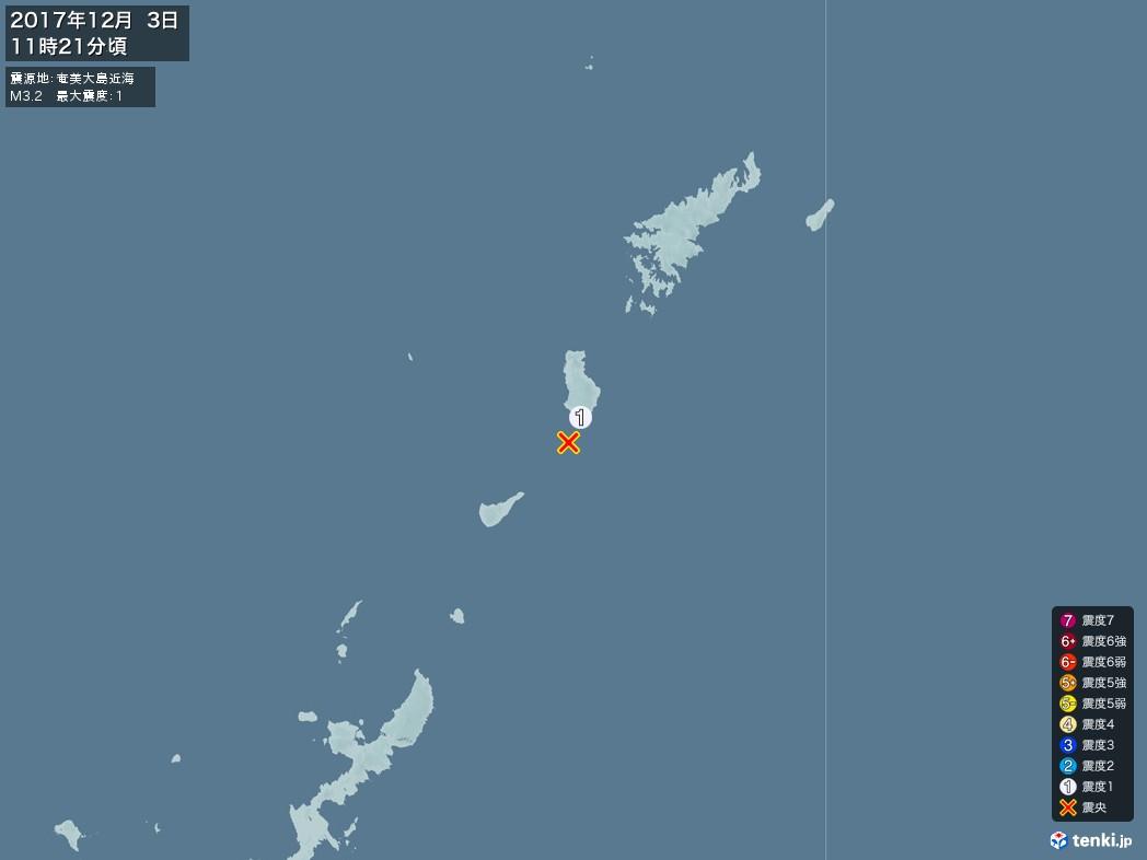 地震情報 2017年12月03日 11時21分頃発生 最大震度:1 震源地:奄美大島近海(拡大画像)