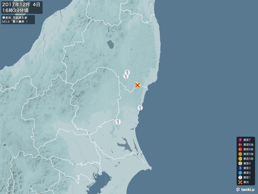地震情報 2017年12月04日 16時39分頃発生 最大震度:1 震源地:茨城県北部(拡大画像)