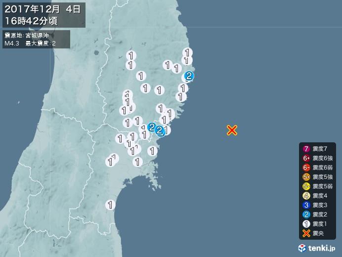 地震情報(2017年12月04日16時42分発生)