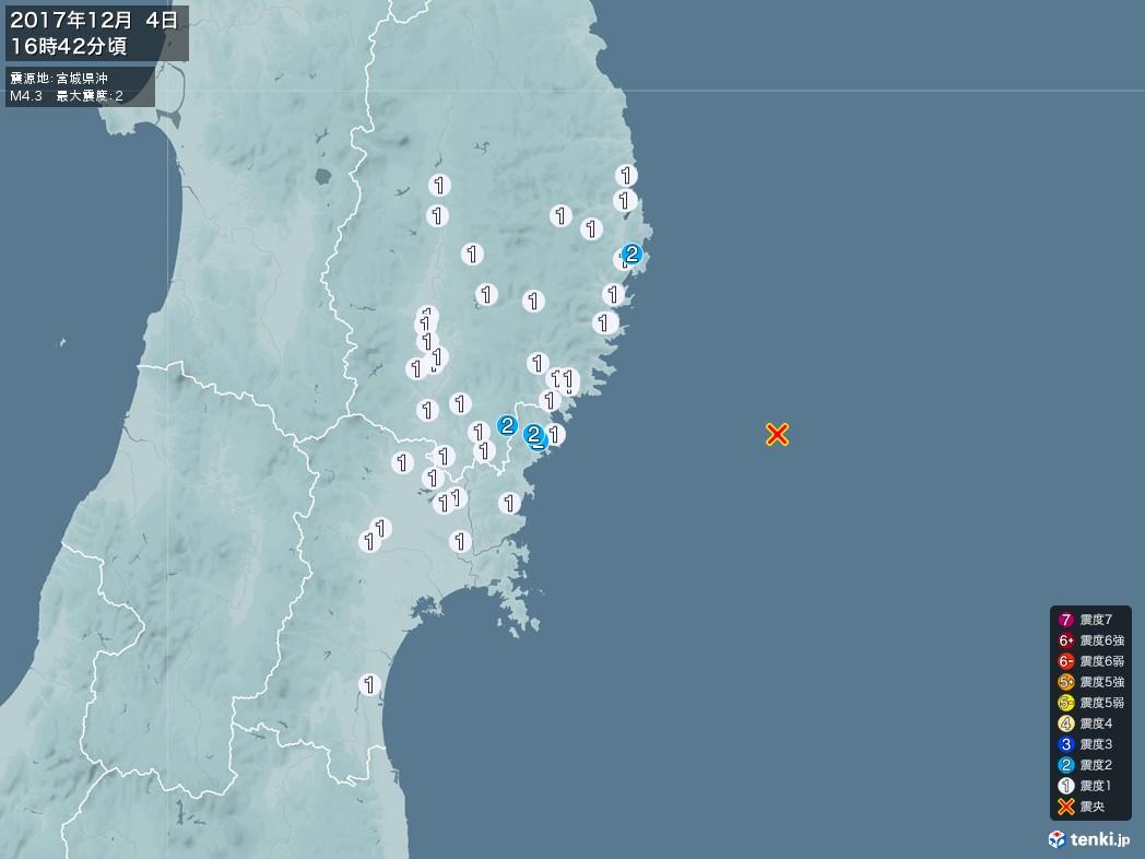 地震情報 2017年12月04日 16時42分頃発生 最大震度:2 震源地:宮城県沖(拡大画像)