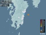 2017年12月04日16時54分頃発生した地震