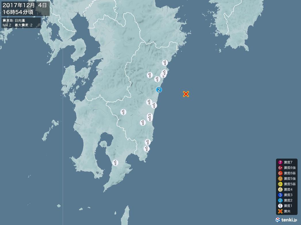 地震情報 2017年12月04日 16時54分頃発生 最大震度:2 震源地:日向灘(拡大画像)