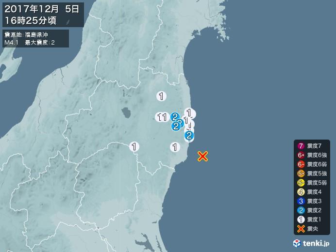 地震情報(2017年12月05日16時25分発生)