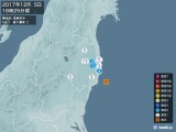 2017年12月05日16時25分頃発生した地震