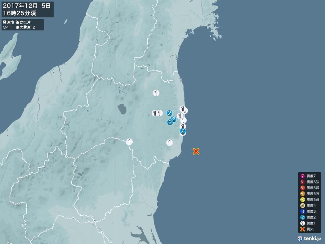地震情報 2017年12月05日 16時25分頃発生 最大震度:2 震源地:福島県沖(拡大画像)