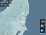 2017年12月05日22時08分頃発生した地震