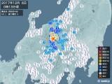 2017年12月06日00時13分頃発生した地震