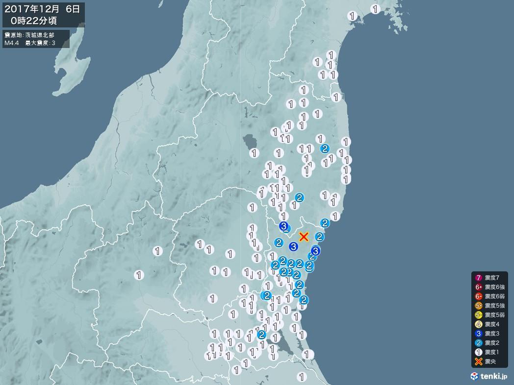 地震情報 2017年12月06日 00時22分頃発生 最大震度:3 震源地:茨城県北部(拡大画像)