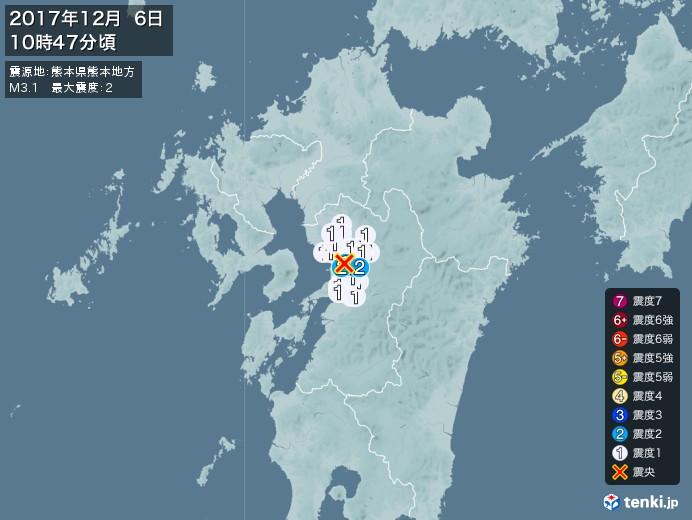 地震情報(2017年12月06日10時47分発生)