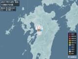 2017年12月06日10時47分頃発生した地震