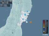 2017年12月07日05時47分頃発生した地震