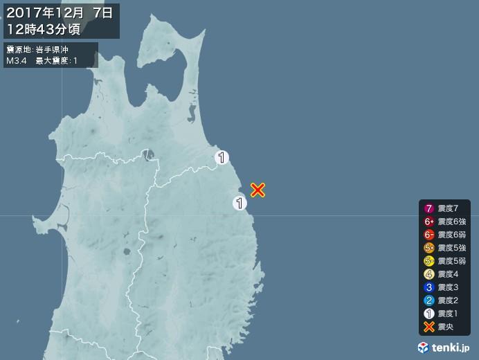 地震情報(2017年12月07日12時43分発生)
