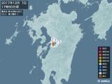 2017年12月07日17時50分頃発生した地震