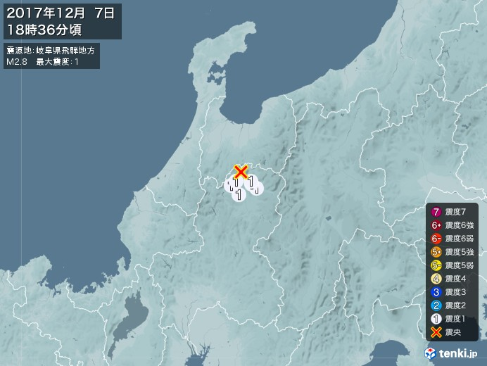 地震情報(2017年12月07日18時36分発生)