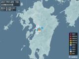 2017年12月07日22時04分頃発生した地震