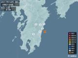 2017年12月09日04時21分頃発生した地震
