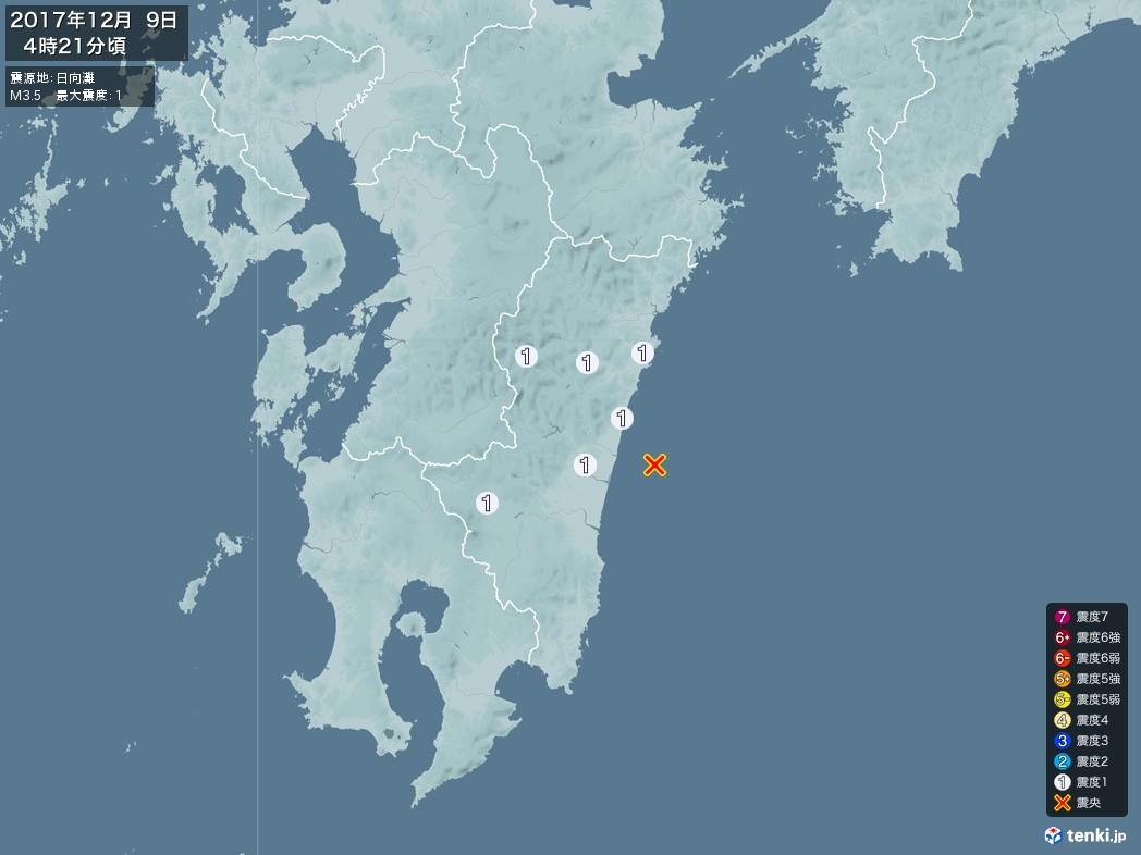 地震情報 2017年12月09日 04時21分頃発生 最大震度:1 震源地:日向灘(拡大画像)