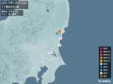 2017年12月10日11時45分頃発生した地震