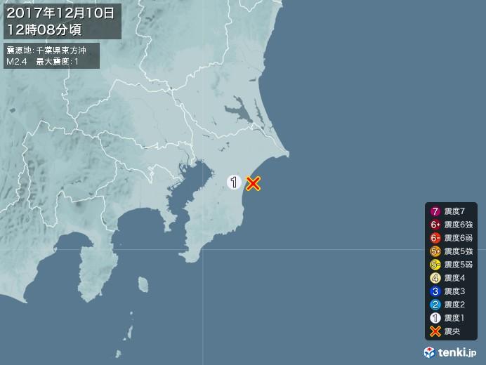 地震情報(2017年12月10日12時08分発生)