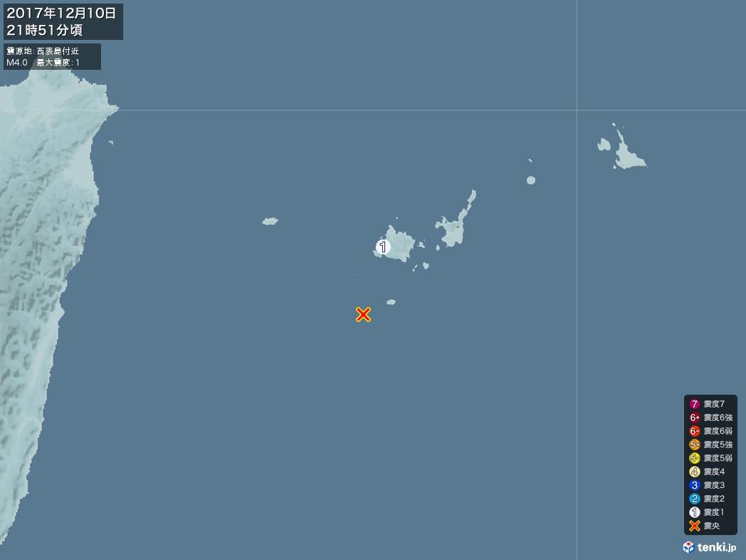 地震情報 2017年12月10日 21時51分頃発生 最大震度:1 震源地:西表島付近(拡大画像)