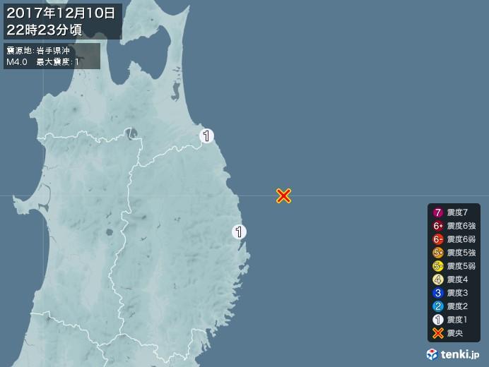 地震情報(2017年12月10日22時23分発生)