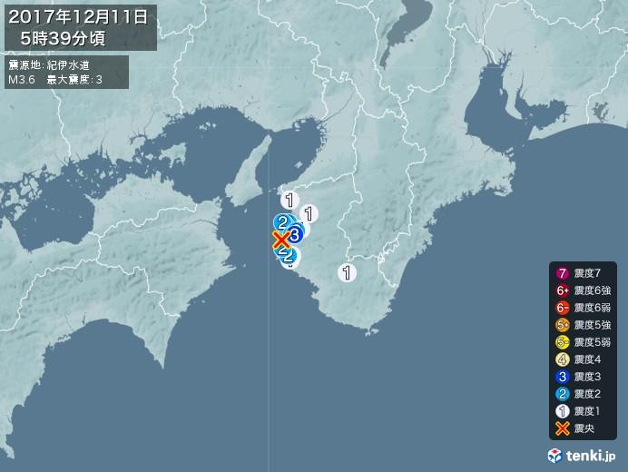 地震情報(2017年12月11日05時39分発生)