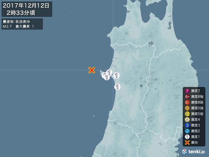 地震情報(2017年12月12日02時33分発生)