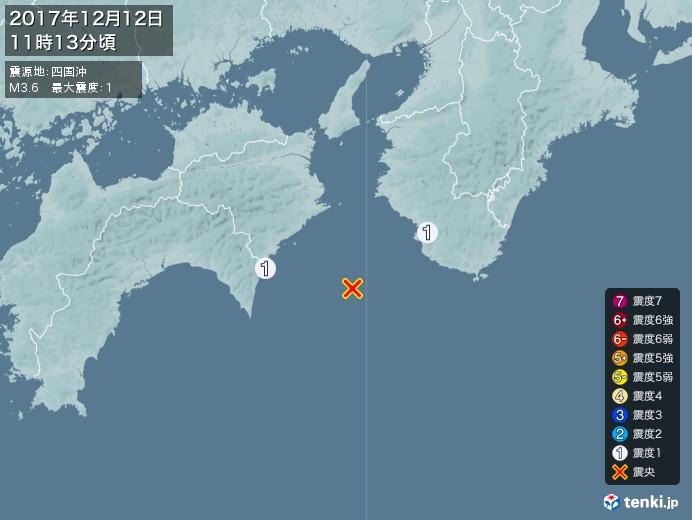 地震情報(2017年12月12日11時13分発生)