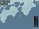 2017年12月12日11時13分頃発生した地震