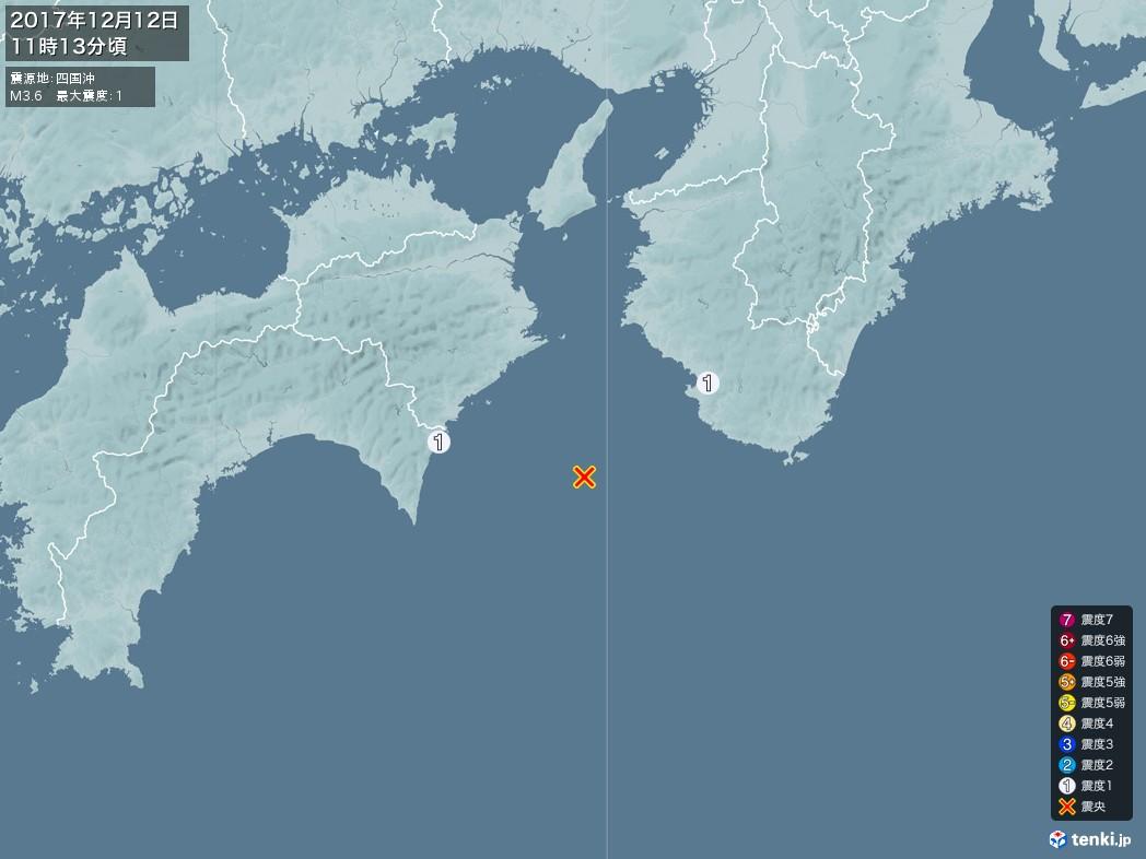 地震情報 2017年12月12日 11時13分頃発生 最大震度:1 震源地:四国沖(拡大画像)