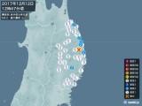 2017年12月12日12時47分頃発生した地震