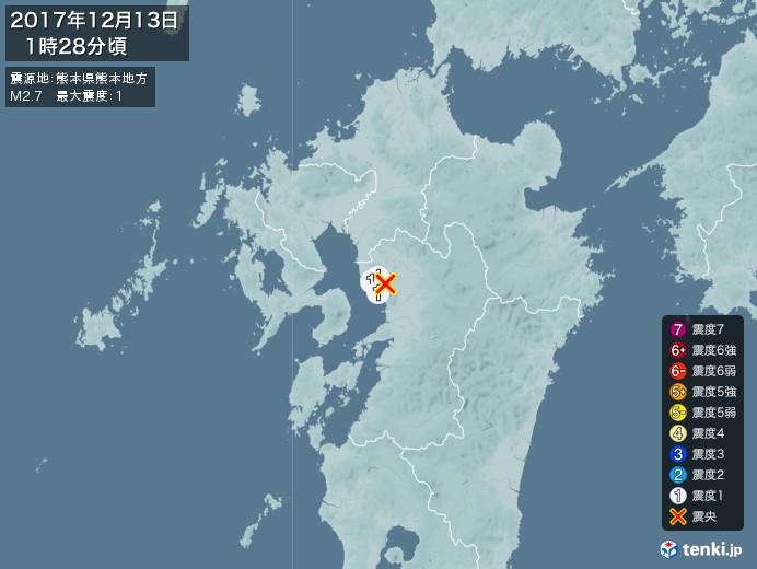 地震情報(2017年12月13日01時28分発生)