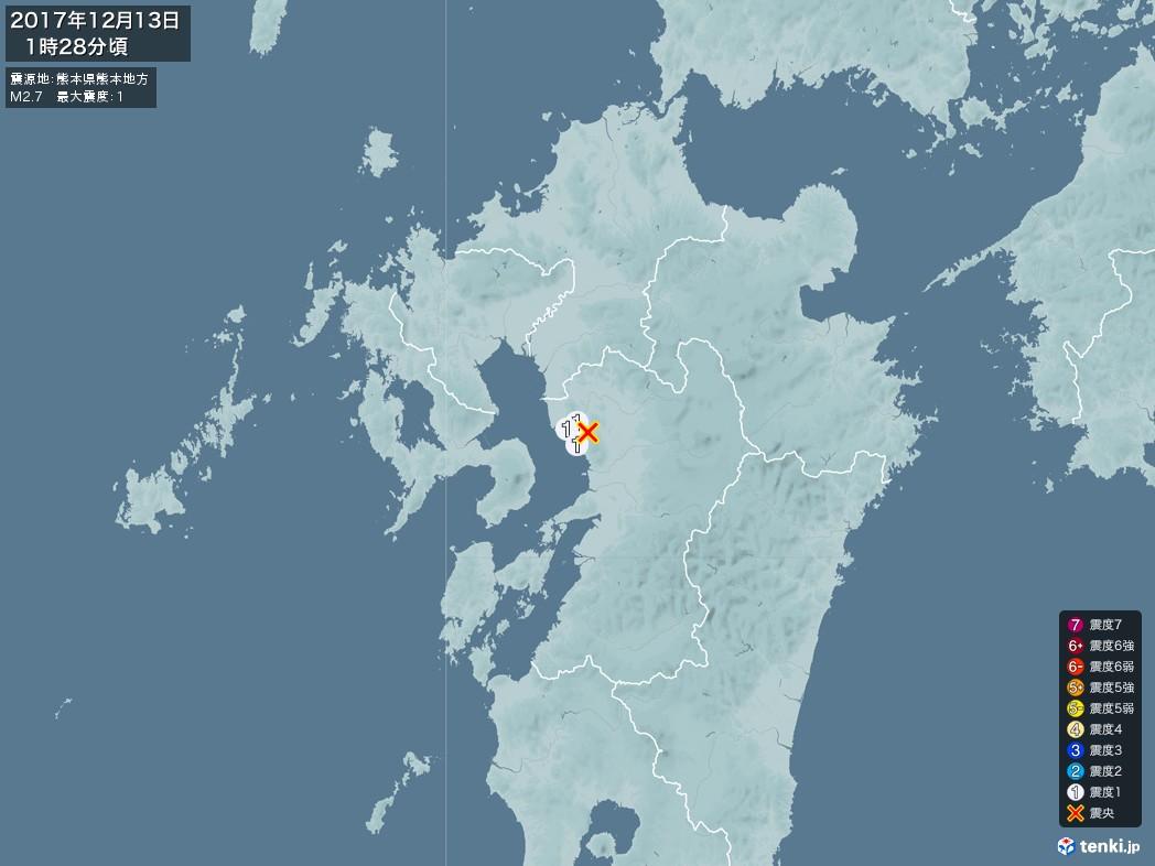 地震情報 2017年12月13日 01時28分頃発生 最大震度:1 震源地:熊本県熊本地方(拡大画像)