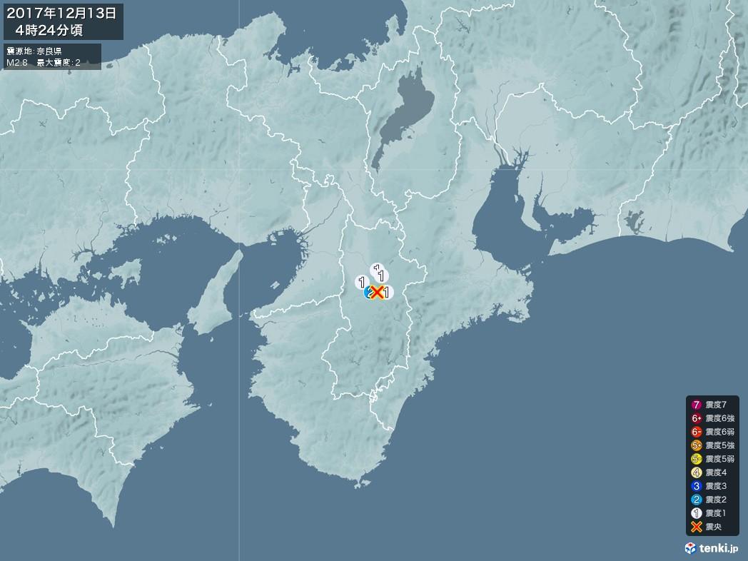 地震情報 2017年12月13日 04時24分頃発生 最大震度:2 震源地:奈良県(拡大画像)