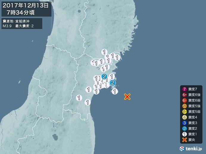 地震情報(2017年12月13日07時34分発生)