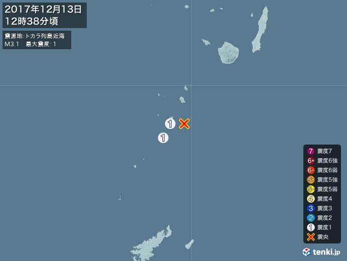 地震情報(2017年12月13日12時38分発生)